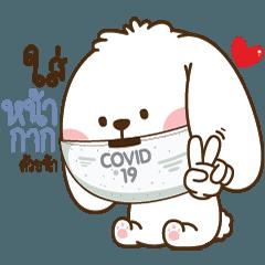 รวมใจป้องกัน COVID-19 ให้คนไทยปลอดภัย