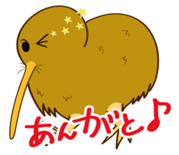 Kiwi Boy sticker #3908049