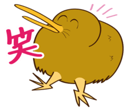 Kiwi Boy sticker #3908051