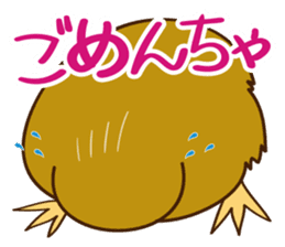 Kiwi Boy sticker #3908053