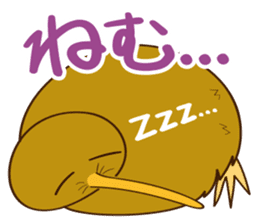 Kiwi Boy sticker #3908062