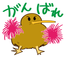 Kiwi Boy sticker #3908068