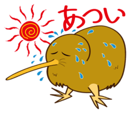 Kiwi Boy sticker #3908071