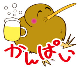 Kiwi Boy sticker #3908073
