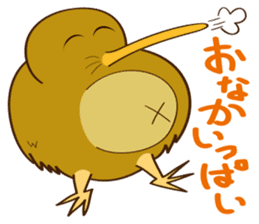Kiwi Boy sticker #3908075