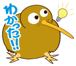 Kiwi Boy sticker #3908078