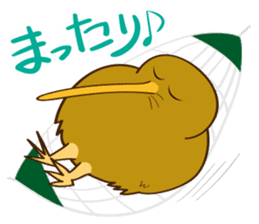 Kiwi Boy sticker #3908084