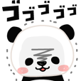 ぱんださんフェイス基本セット