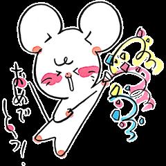Mar Mouse