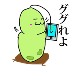Cute Euglena sticker #3917647
