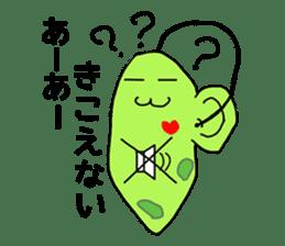 Cute Euglena sticker #3917652