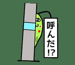 Cute Euglena sticker #3917662