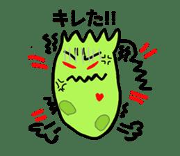 Cute Euglena sticker #3917670