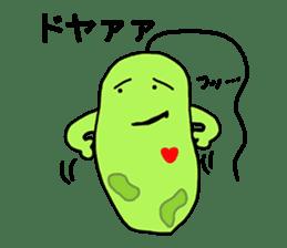 Cute Euglena sticker #3917680