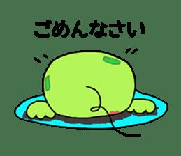 Cute Euglena sticker #3917685