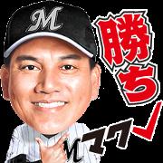 สติ๊กเกอร์ไลน์ Chiba Lotte Marines Stickers