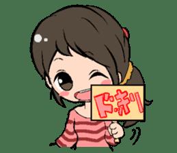 Daily U-ko sticker #3926844