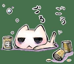 Neko-Nya-[3] sticker #3926927