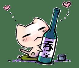 Neko-Nya-[3] sticker #3926928
