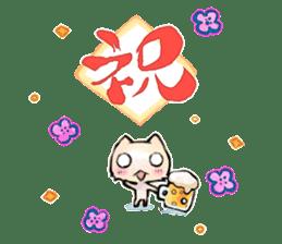 Neko-Nya-[3] sticker #3926929