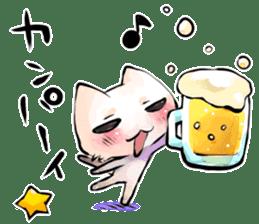 Neko-Nya-[3] sticker #3926930