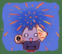 Neko-Nya-[3] sticker #3926935
