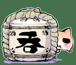 Neko-Nya-[3] sticker #3926937