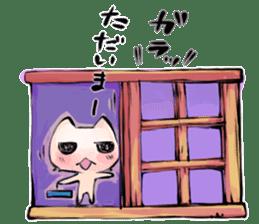 Neko-Nya-[3] sticker #3926963