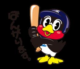 Tsubakurou Sticker Tokyo Yakult Swallows By Hampstead Co