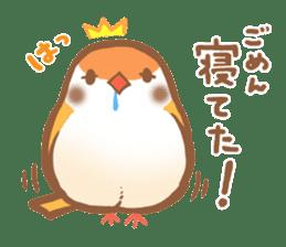Fukura Suzume sticker #3927905