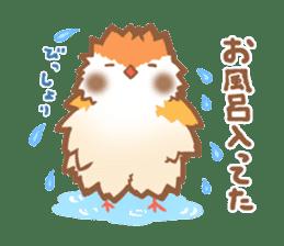 Fukura Suzume sticker #3927908