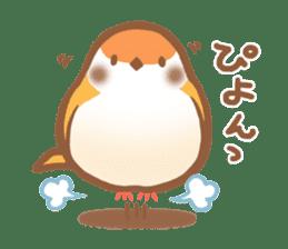 Fukura Suzume sticker #3927912