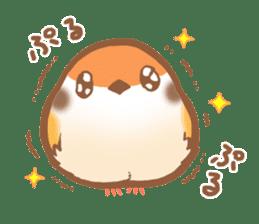 Fukura Suzume sticker #3927921