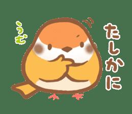 Fukura Suzume sticker #3927924