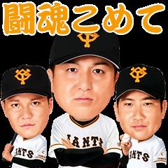 สติ๊กเกอร์ไลน์ Yomiuri Giants Voiced Stickers 2018