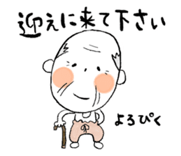 Happy family ! sticker #3930863
