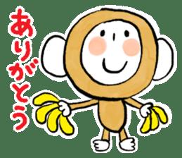 Happy family ! sticker #3930877