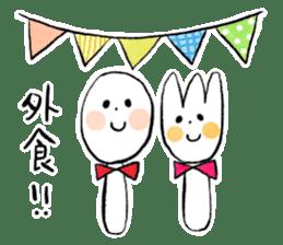 Happy family ! sticker #3930880