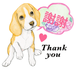 Taiwan travel of beagle dogs sticker #3931236