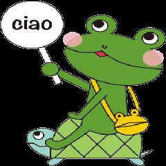 カエルのヒトコト