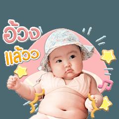 Baby Pearl x P pole