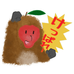 Japanese Macaque2!?
