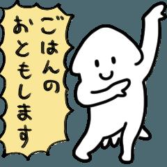 สติ๊กเกอร์ไลน์ Dancing squid 2