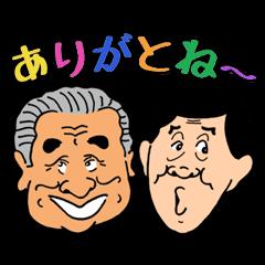 ASAIKIKAKU TALENT AGENCY