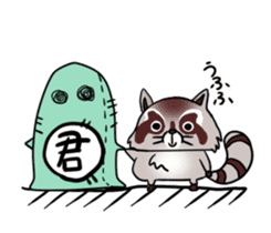 Cheerful raccoon sticker #3949567