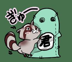 Cheerful raccoon sticker #3949569