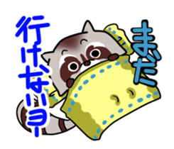 Cheerful raccoon sticker #3949571