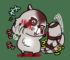 Cheerful raccoon sticker #3949584