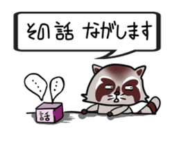 Cheerful raccoon sticker #3949600