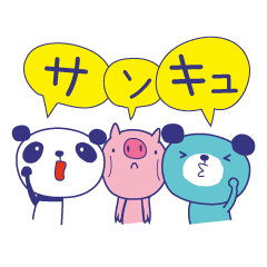 now@のLINEスタンプ